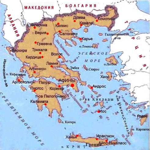 nedvizhimost v gretsii i bolgarii